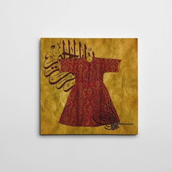 Osmanlı Tuğrası Hat ve Kaftan   Kare Kanvas Tablo